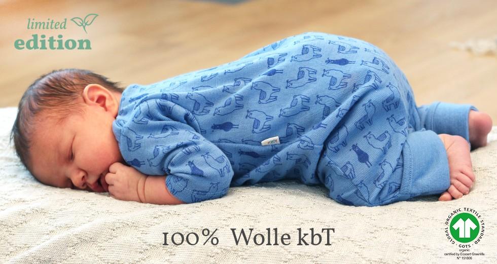 iobio Limited Edition Lama Wolle